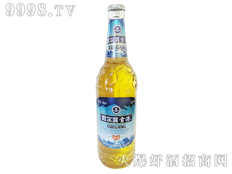 哈尔滨雪港啤酒冰纯600ml