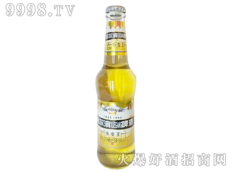 哈尔滨雪港啤酒小麦王330ml