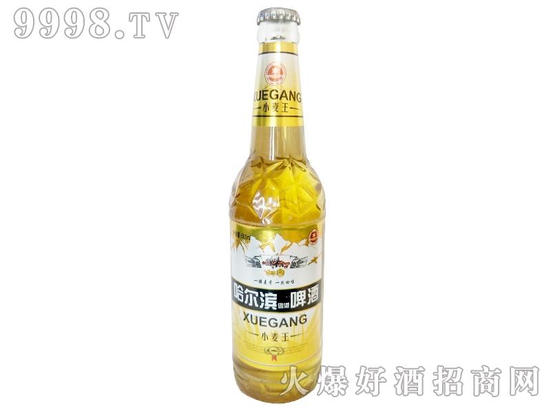 哈尔滨雪港啤酒小麦王500ml