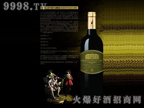 圣堡罗克庄园可妮干红葡萄酒