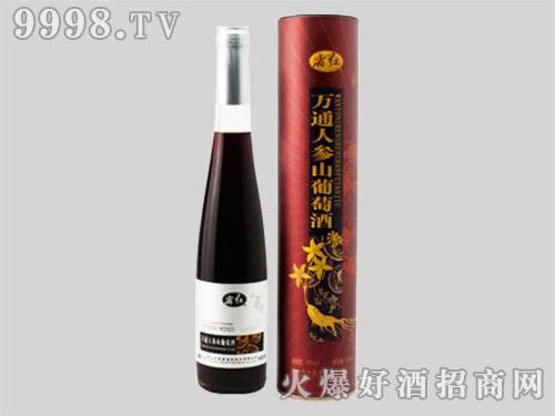 万通人参山葡萄酒365ml