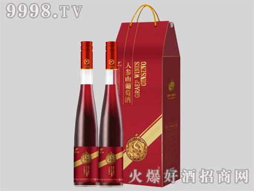 人参山葡萄酒随手礼盒
