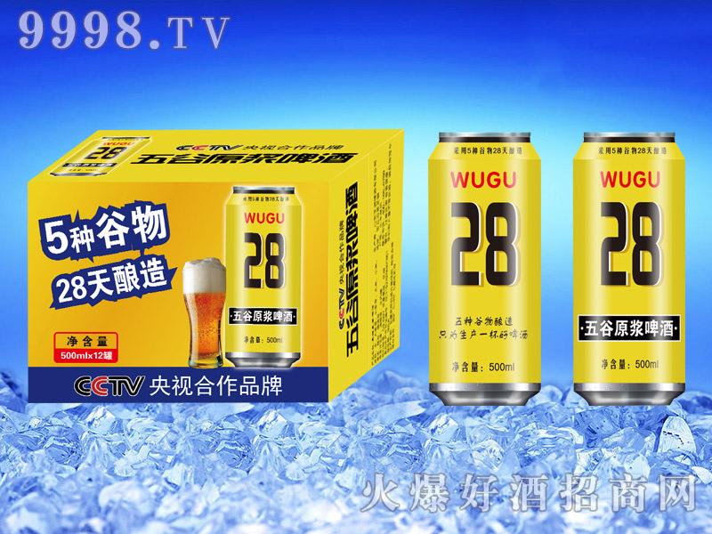 五谷原浆啤酒500ml