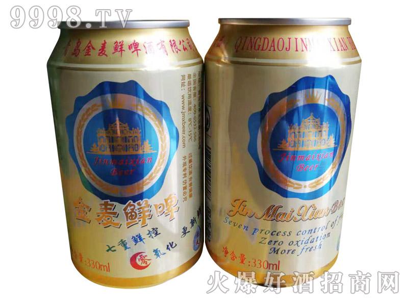 金麦鲜啤8°至爽啤酒-啤酒招商信息