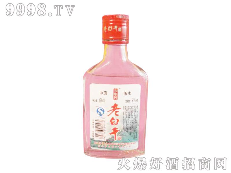 老白干酒125ml