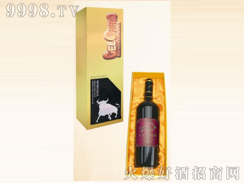 西班牙进口葡萄酒公牛礼盒