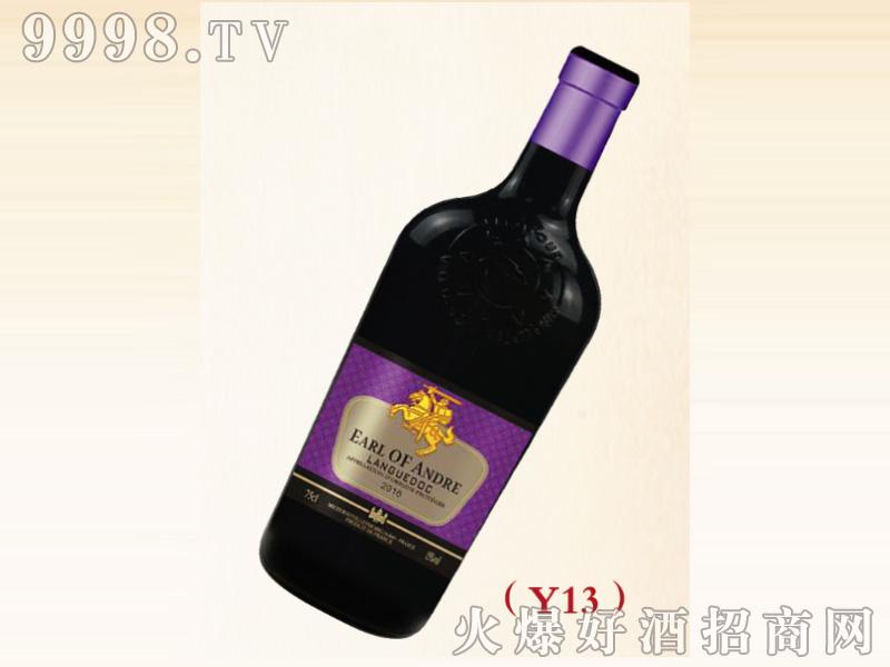 西班牙进口葡萄酒系列Y13