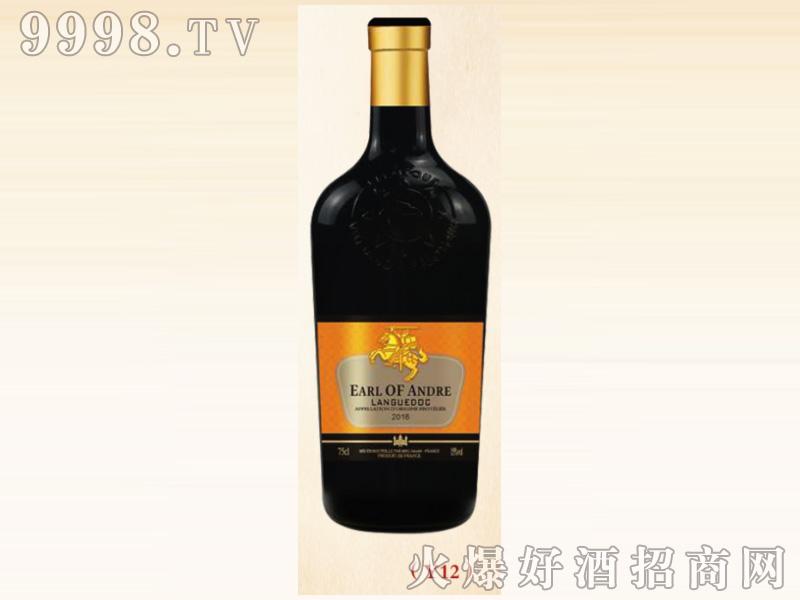 西班牙进口葡萄酒系列Y12