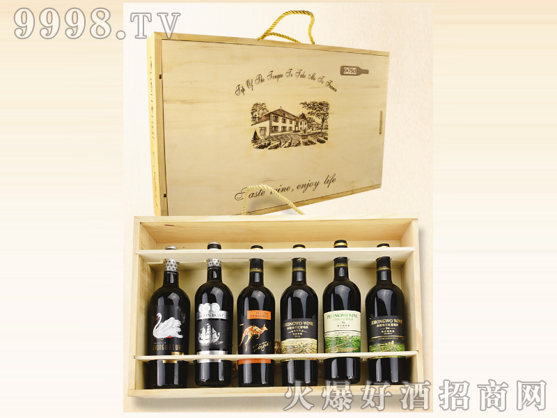 西班牙进口葡萄酒系列