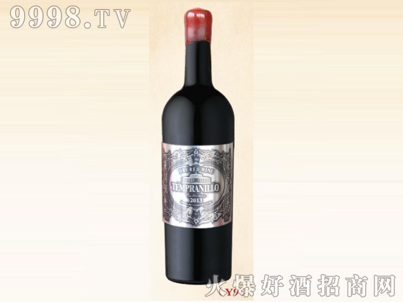 西班牙进口葡萄酒系列Y9