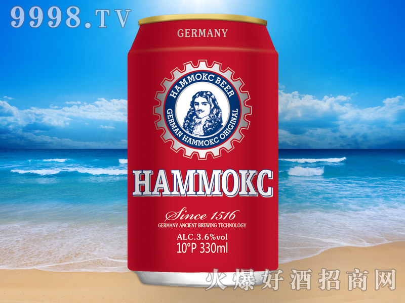 德国汉姆原酿啤酒10°330ml-啤酒招商信息