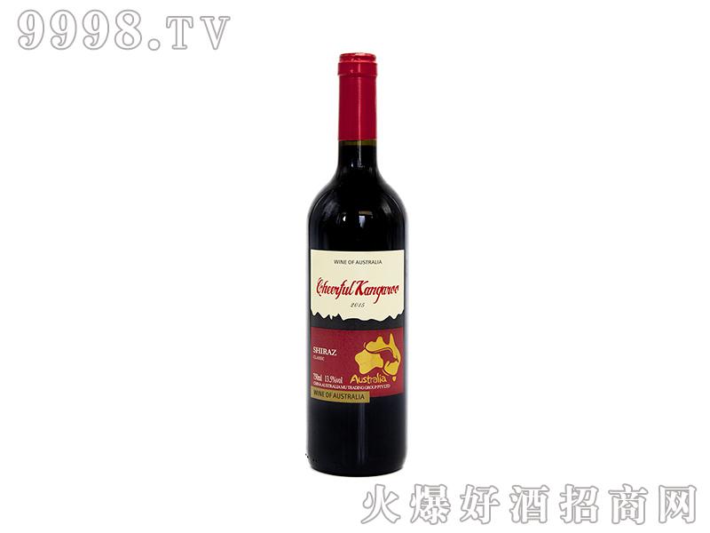 喜悦袋鼠-西拉干红葡萄酒