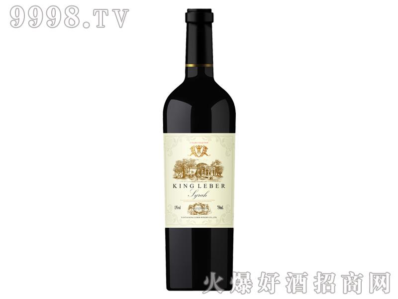 莱伯君王-5年陈酿干红葡萄酒-红酒招商信息