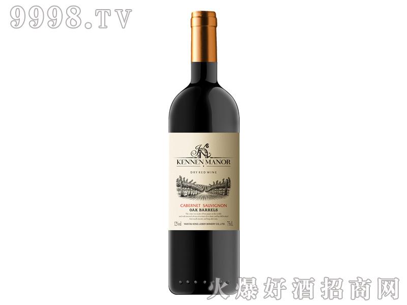 凯南庄园干红系列-红酒招商信息