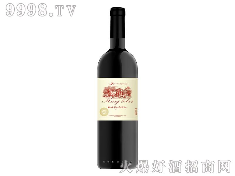 莱伯君王8年珍藏干红葡萄酒-红酒招商信息