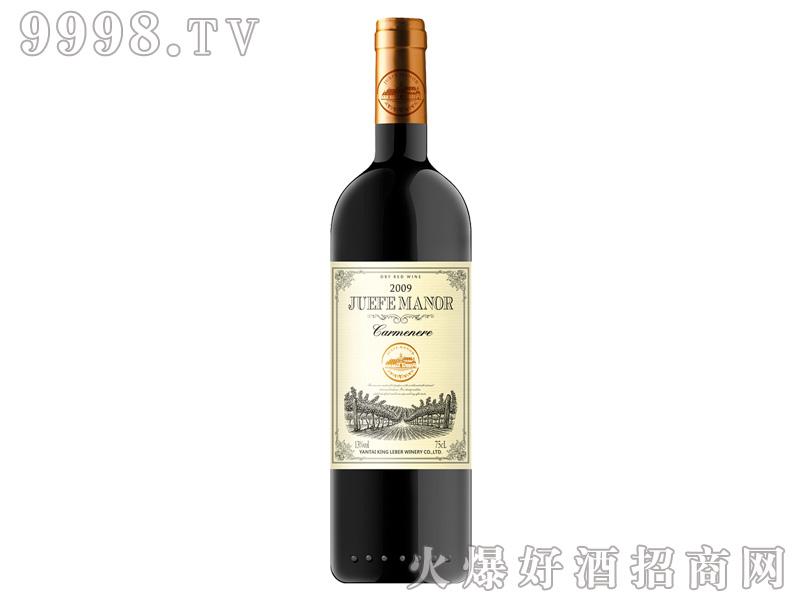 爵菲庄园庄主优选干红葡萄酒-红酒招商信息