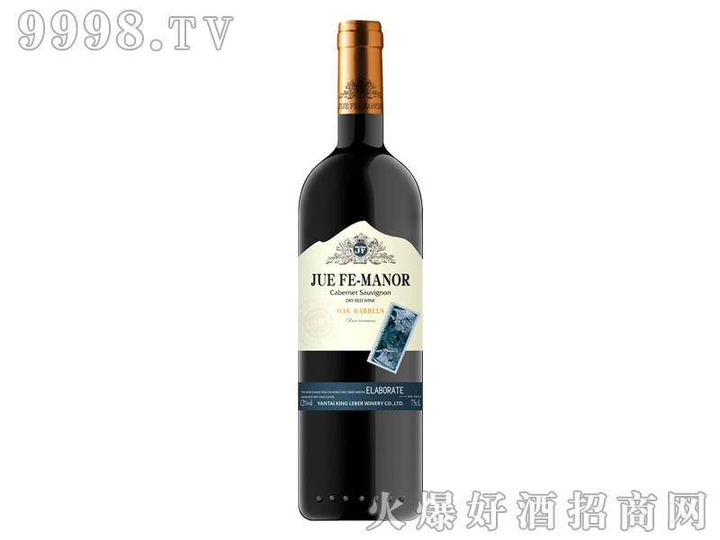 爵菲庄园-卡萨干红葡萄酒-红酒招商信息