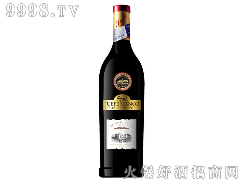 爵菲庄园精品干红葡萄酒-红酒招商信息