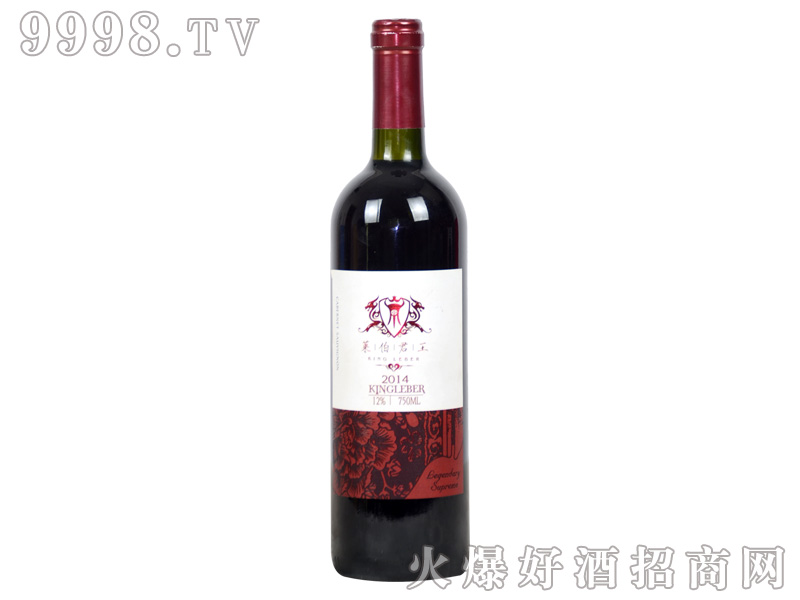 佳美娜干红-红酒招商信息