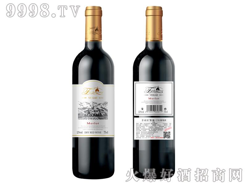 菲亚拉维迦干红葡萄酒-红酒招商信息