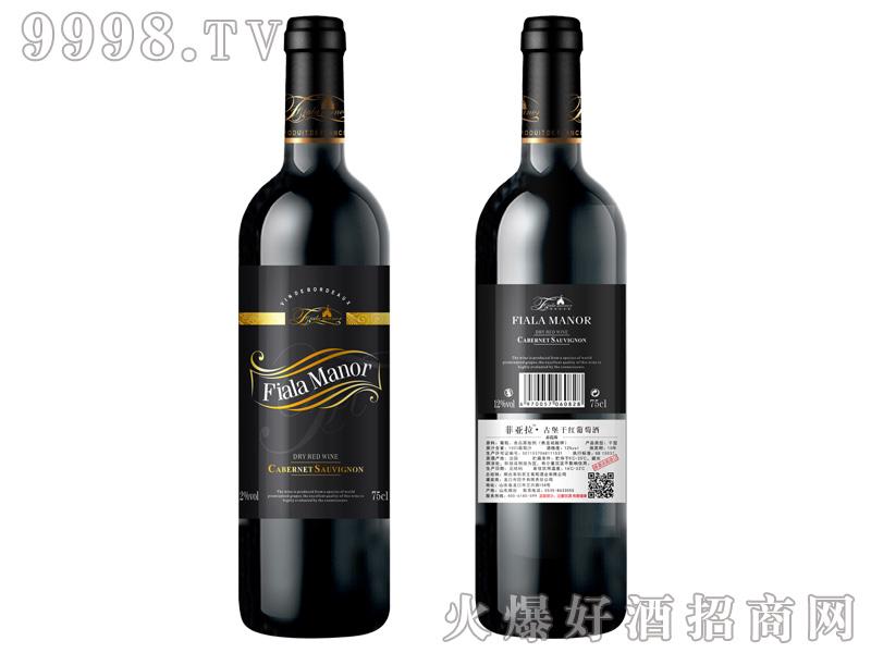 菲亚拉古堡干红葡萄酒-红酒招商信息