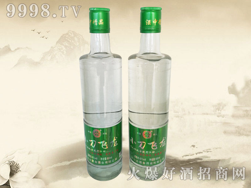 小刀飞龙酒(绿标)
