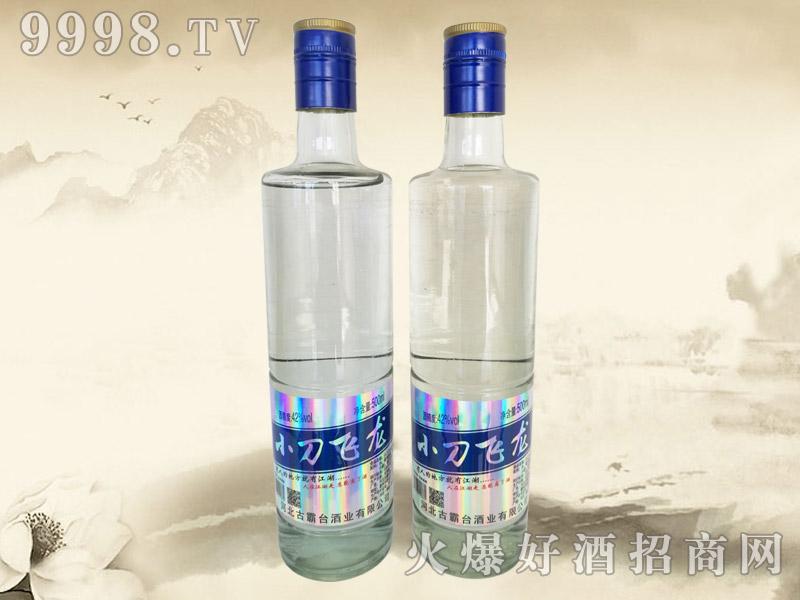 小刀飞龙酒42°
