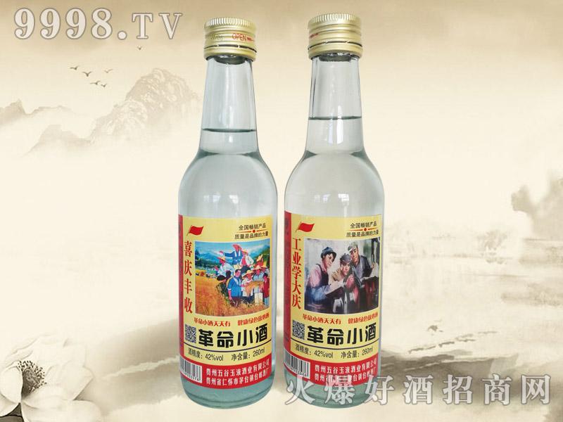 革命小酒260ml