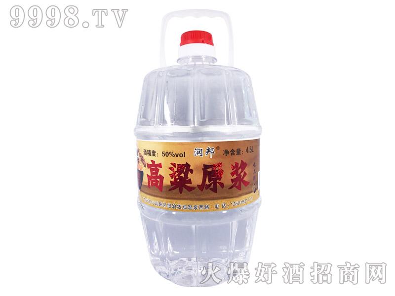 润邦高粱原浆酒50°4.5L-白酒招商信息
