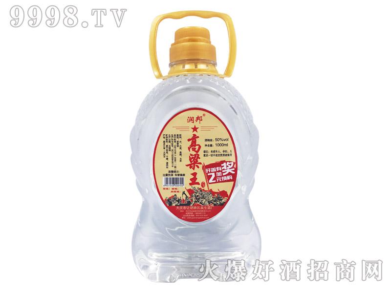 润邦高粱王酒50°1000ml-白酒招商信息