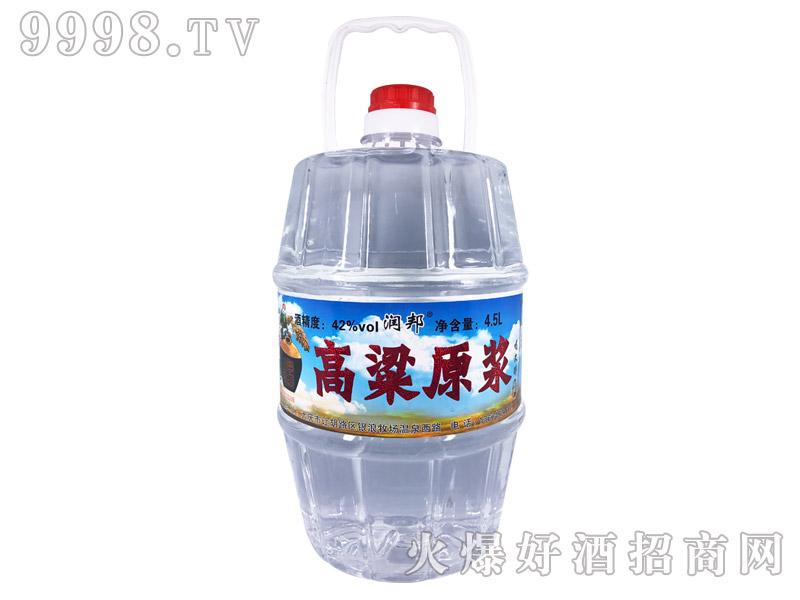 润邦高粱原浆酒42°4.5L-白酒招商信息
