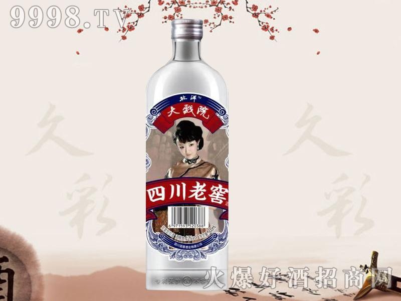 国郡四川老窖酒