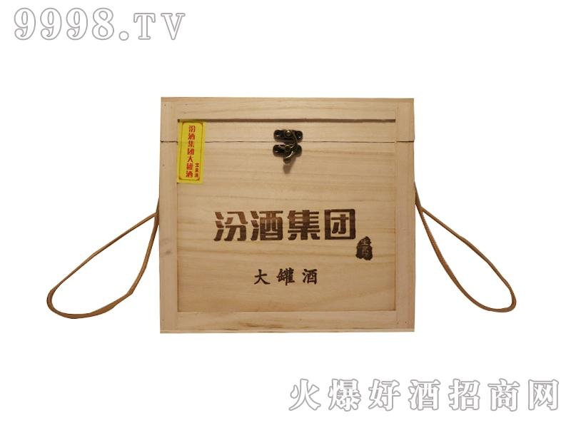 汾酒集团大罐酒木箱
