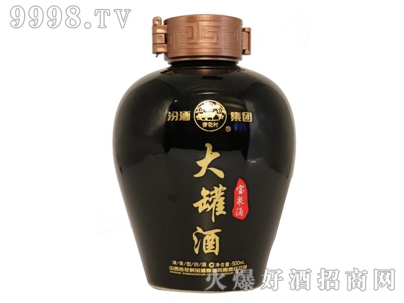 宝泉涌大罐酒500ML