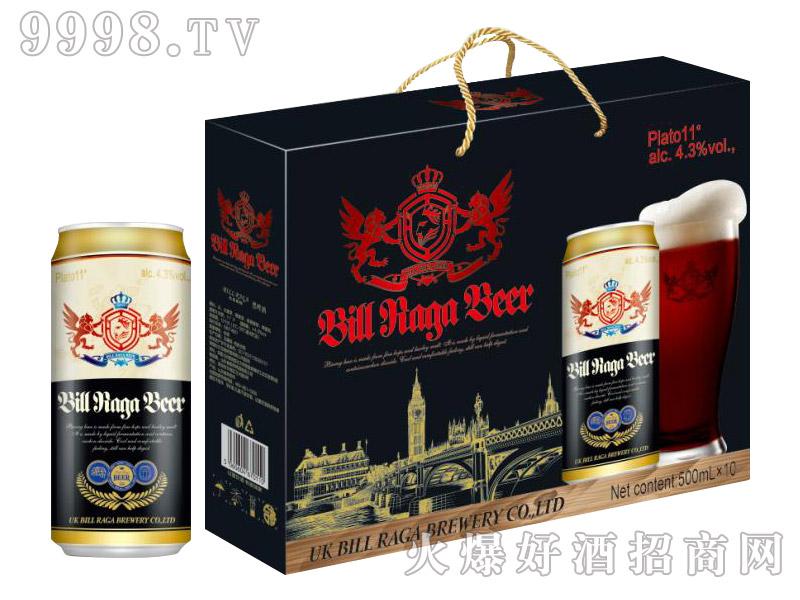 11度比尔拉格黑啤酒10罐500ml带绳
