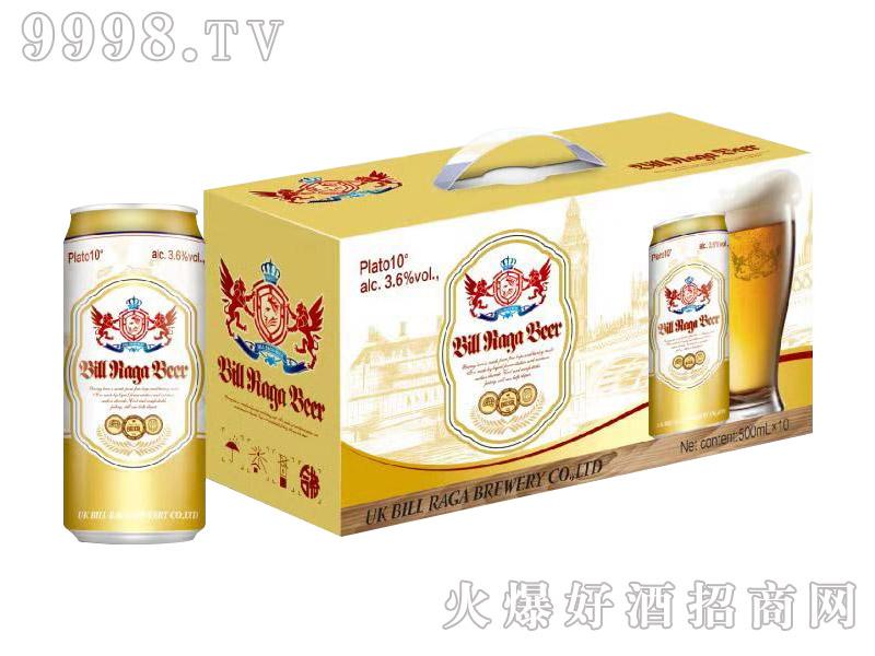 10度比尔拉格黄啤酒10罐500ml手提