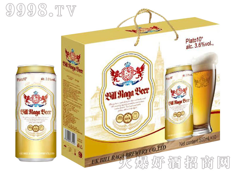 10度比尔拉格黄啤酒10罐500ml带绳