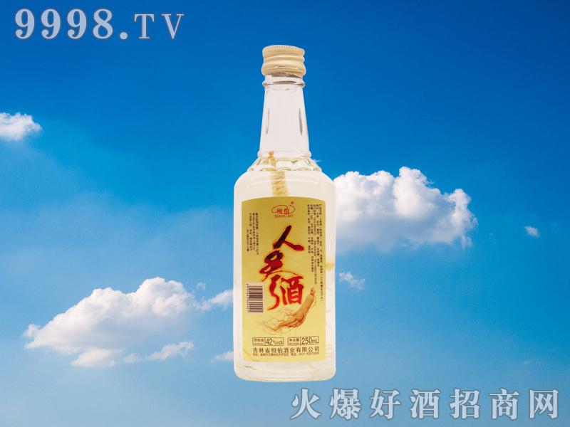 相伯人参酒42度250ml-好酒招商信息