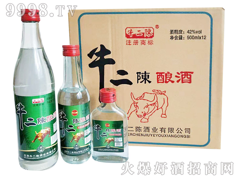 牛二陈酿酒箱装42度500mlx12瓶