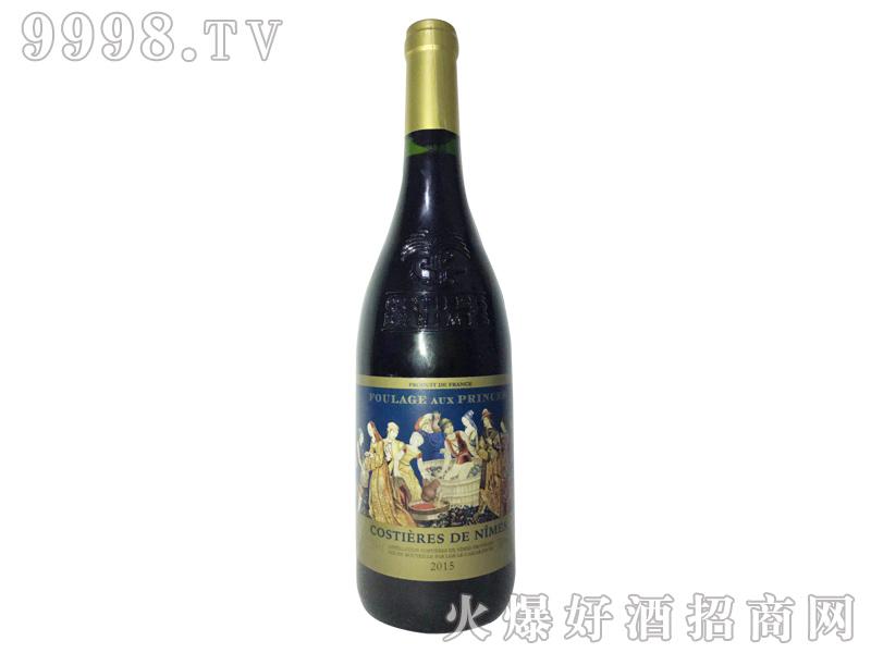 法国弗拉格王子干红葡萄酒