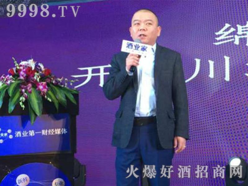 财神品牌创始人、财神酒业董事长牧千骑接受新华网采访发言