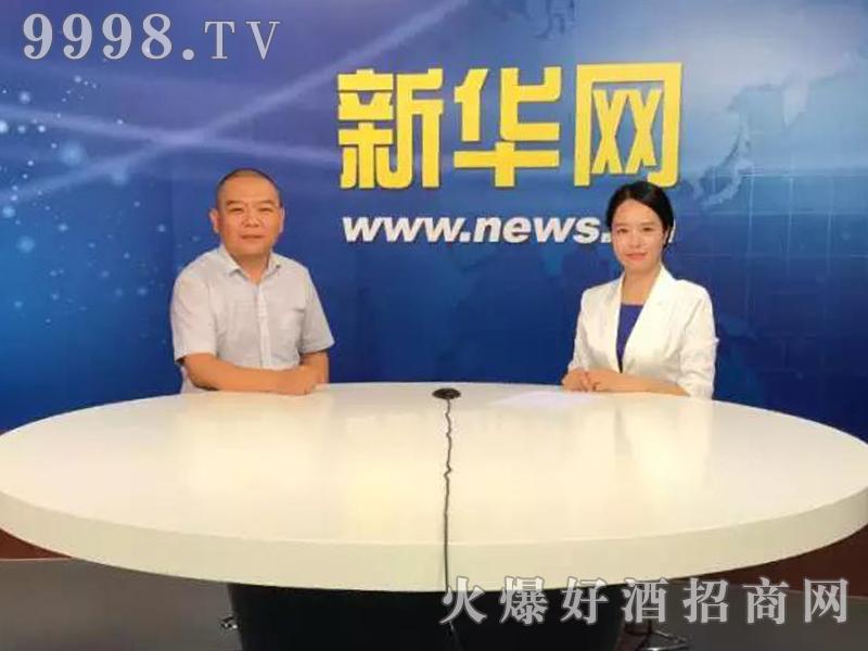 财神品牌创始人、财神酒业董事长牧千骑接受新华网采访