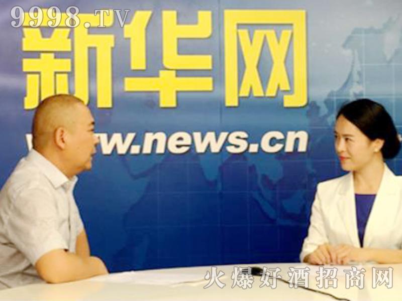 财神品牌创始人、财神酒业董事长牧千骑接受新华网采访沟通