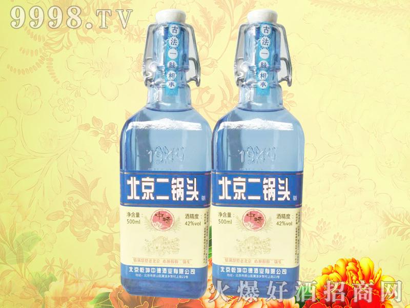 中德北京二锅头方瓶蓝瓶