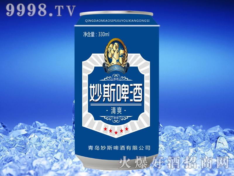 330ML*24妙斯啤酒易拉罐