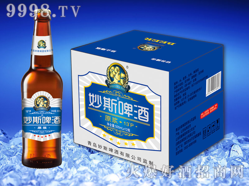 500ML*12妙斯啤酒棕瓶