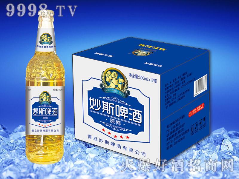 500ML*12妙斯啤酒原樽