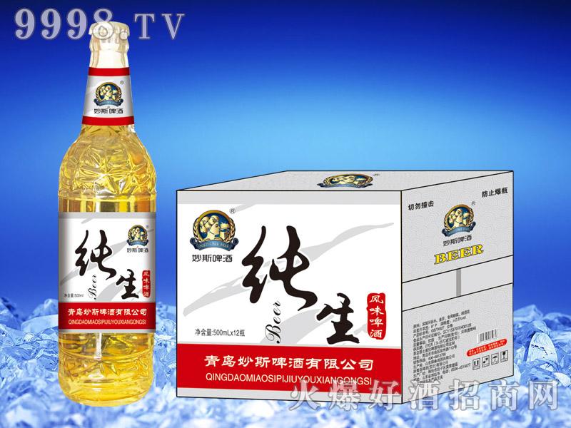 500ML*12妙斯啤酒纯生