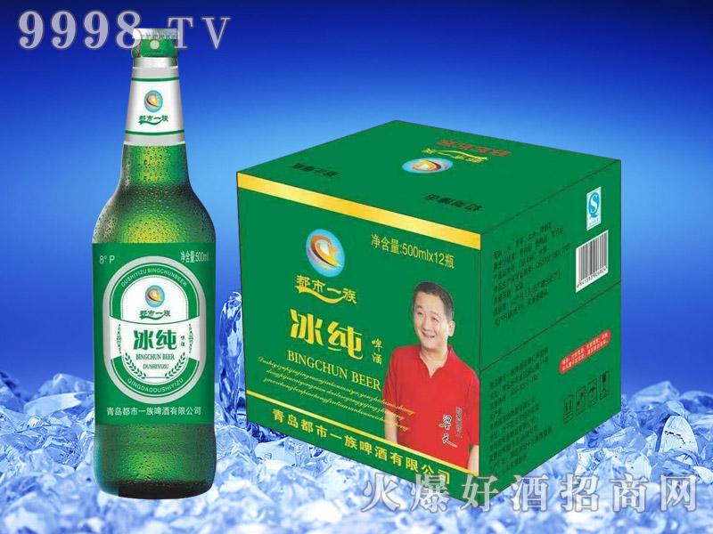 500ML*12冰纯啤酒8度