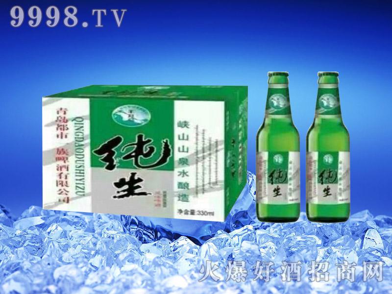 330ML*24纯生啤酒